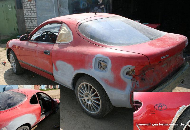 Как покрасить свой автомобиль