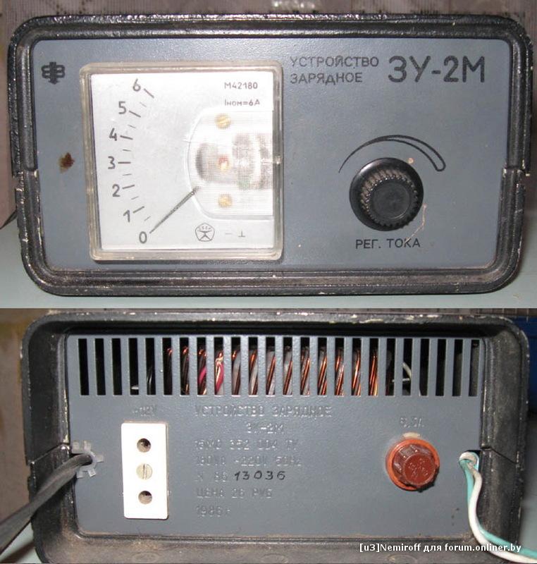 зарядное устройство ву-1 инструкция