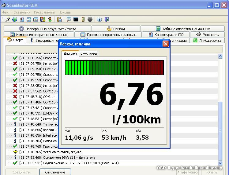 Torque pro obd 2 and car v1 6 26 android 18