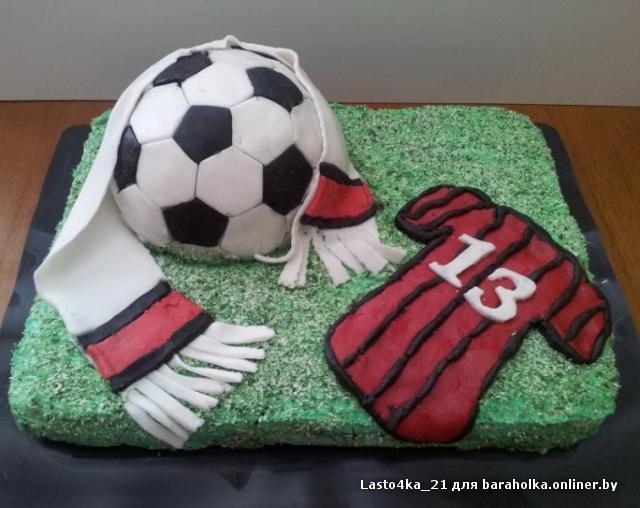 Подарок другу футболисту на день рождения 47