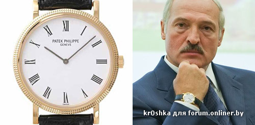 Наручные часы Mathey-Tissot Оригиналы Выгодные цены