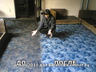 Как почистить ковролин в домашних условиях быстро и эффективно 119