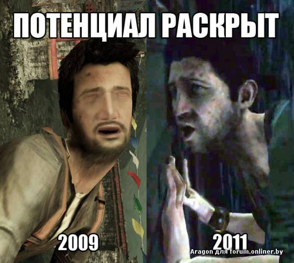 мыло uncharted