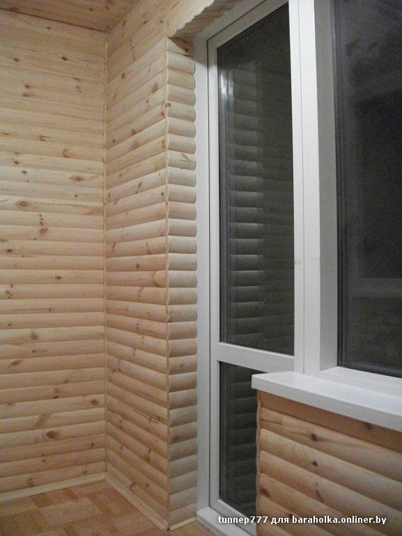 Отделка балкона,лоджии деревом. - барахолка onliner.by.