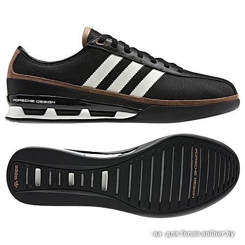 adidas originals мужская обувь кроссовки.