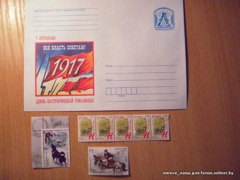 Сколько марок нужно для отправки открытки