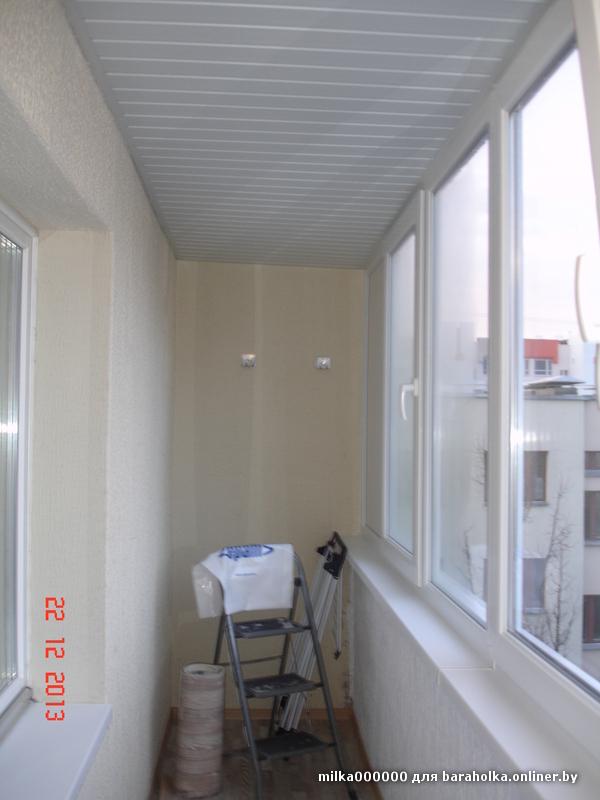 Вынос балконной рамы, кладка стен из пенобетонных блоков - б.