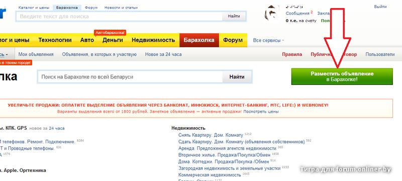 Дать объявление в интернет на машины поиск hyundai частные объявления