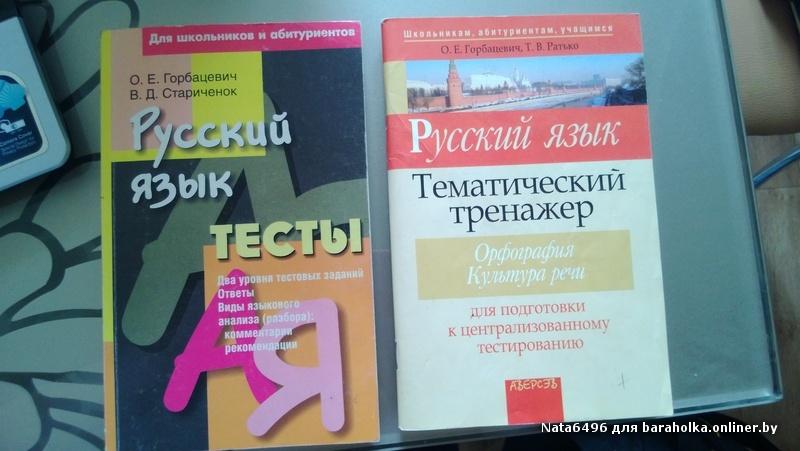 WP_20130902_005.jpg