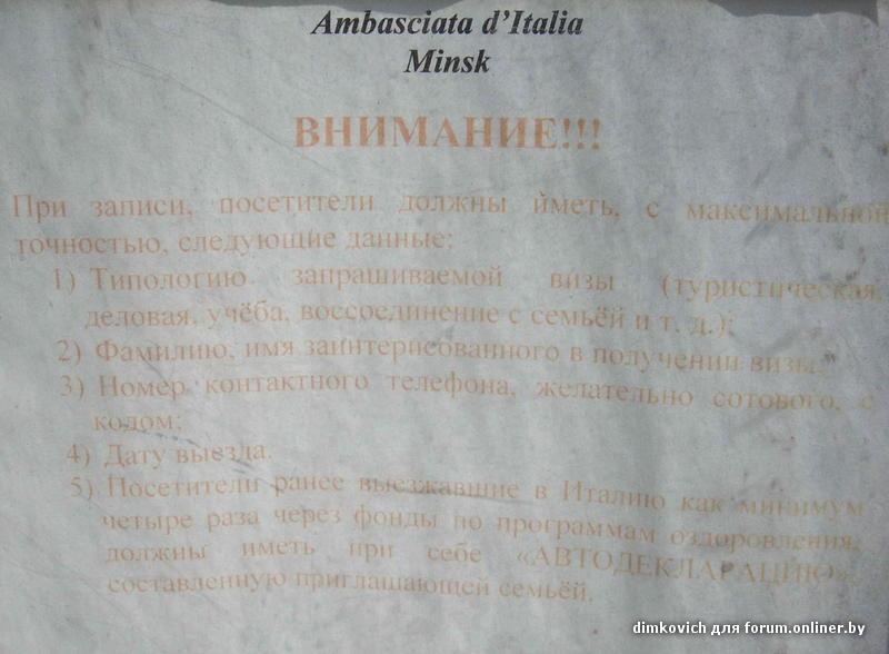 Documents Italy