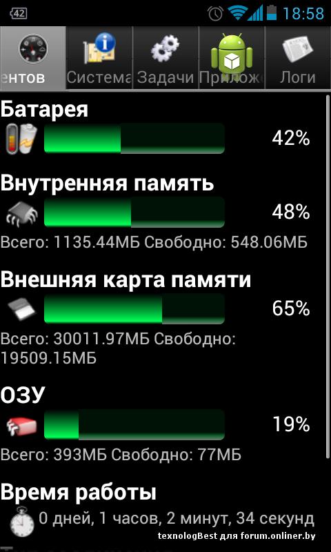 Как сделать оперативную память на телефоне 705