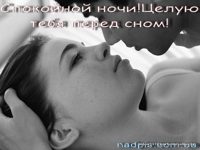 СМС пожелания спокойной ночи Сон желаю тебе сродни озеру сгущенного молока.