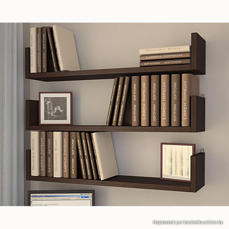 Книжные полки навесные фото