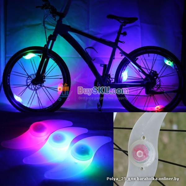 Как сделать велосипед с фонариком