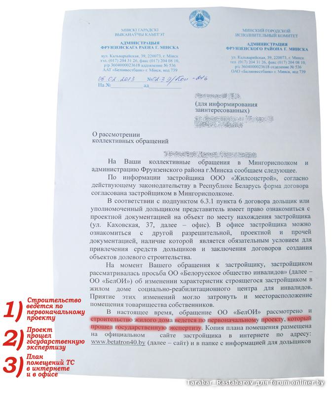 ЖК Silver  Высотный многофункциональный комплекс