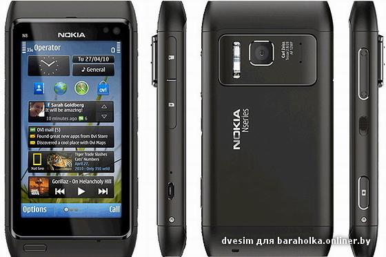 Мобильные телефоны : купить телефон , цены на сотовые телефоны - каталог мобильных телефонов в интернет-магазине Digital.ru