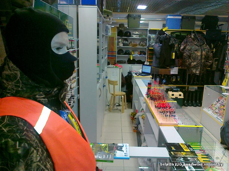 рыболовный товар в интернет магазине минска