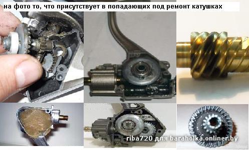 kgb 4000 схема для ремонта