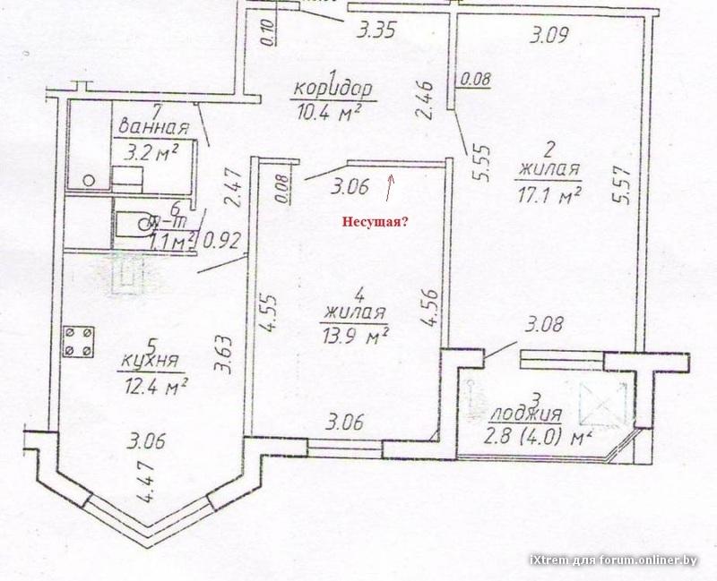 Продажа 3-комнатной квартиры 84 м по адресу Самара