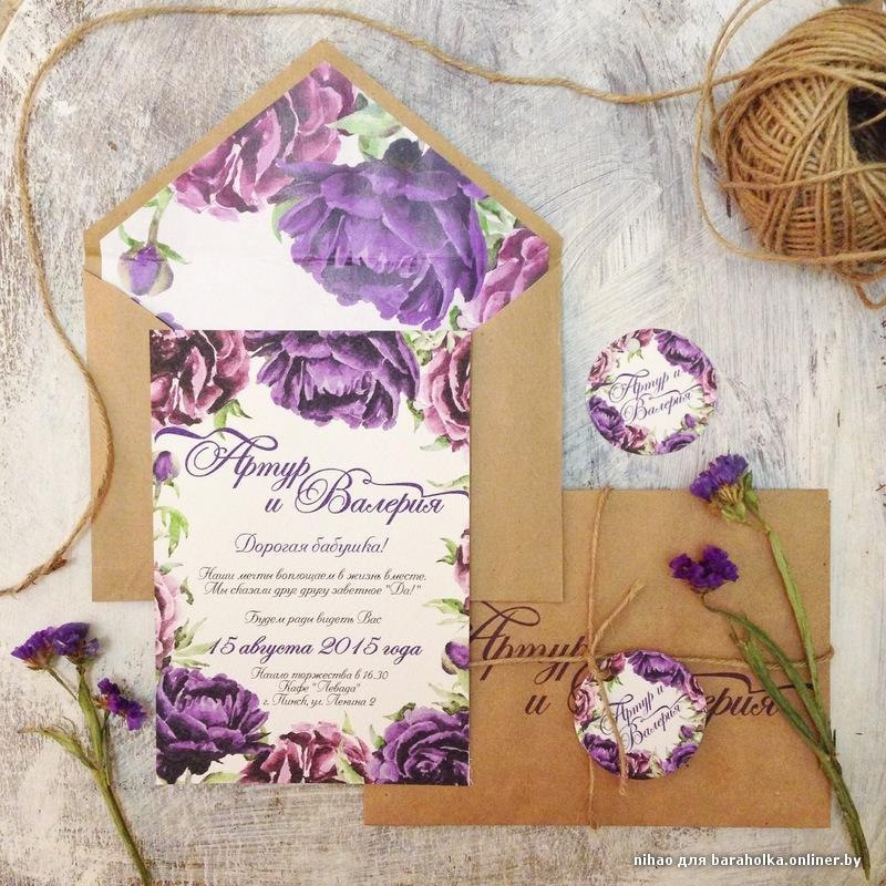 Приглашения на свадьбу акварельные своими руками