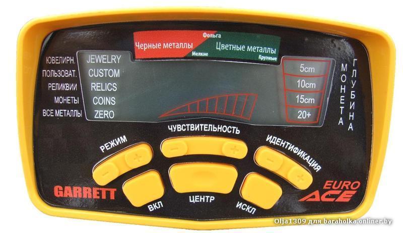 металлоискателя Асе 350,