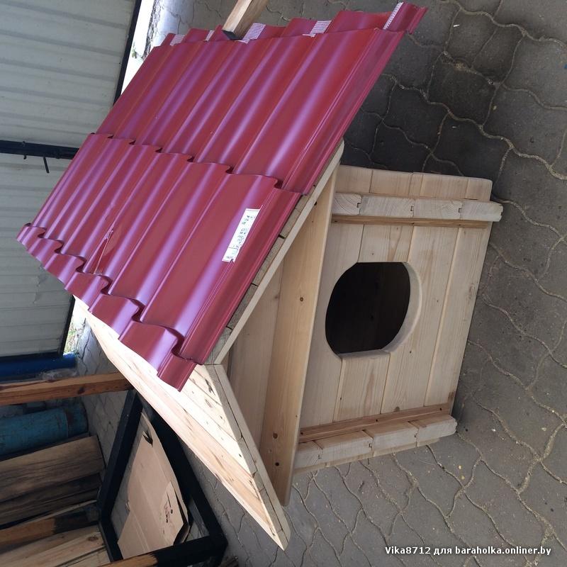 будка для собаки, собачья будка - Барахолка onliner.by