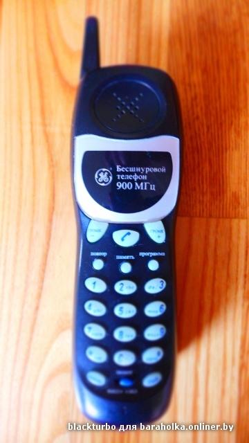 Радиотелефон Atlinks General