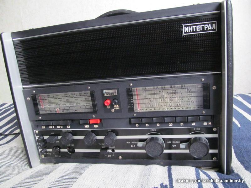 Радиоприемник всеволновой Интеграл для военных (СССР