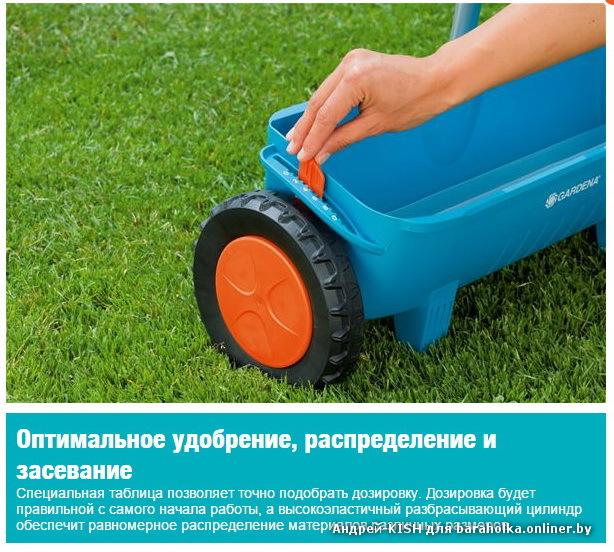Удобрения для газона своими руками 143
