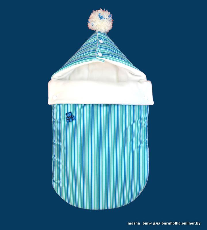 Конверт для новорожденных в минске