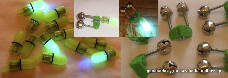 светлячок для ночной рыбалки сигнализатор поклевки купить
