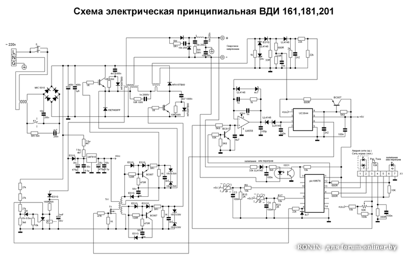 Схему инвертора arc-161