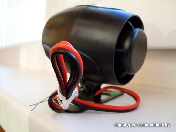 Мини-сирена, мощность 20-25 Ватт, герметичная, для авто и мототехники.  Рабочее напряжение 12 Вольт.