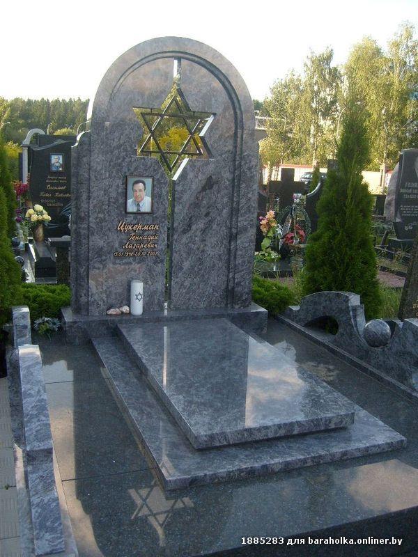 Памятники на могилу фото и цены в тольятти Ваза. Габбро-диабаз Высоковск