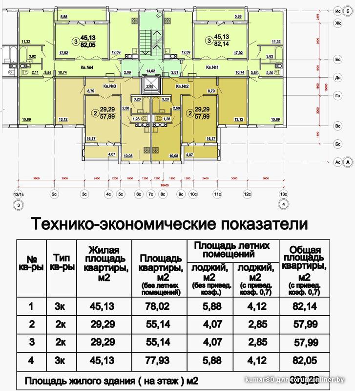Мапид планировки квартир