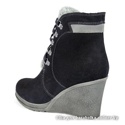 Синие замшевые ботинки на платформе