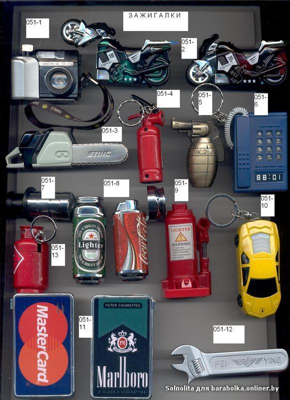 051зажигалки образцы видов1.jpg