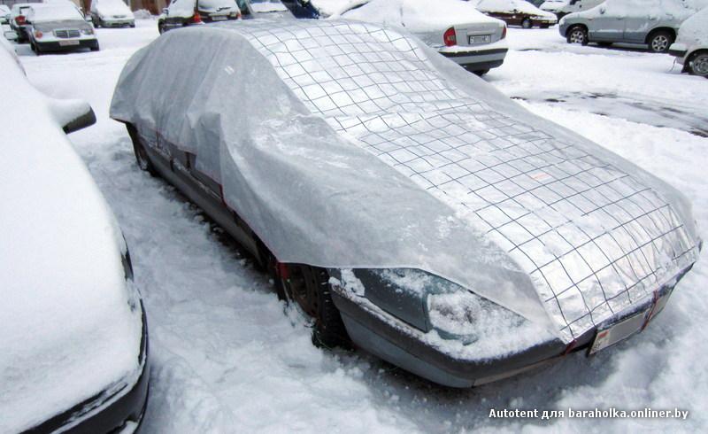 Защита авто от града своими руками 99