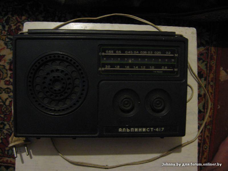 скрытый текст. радиоприемник советский, 'Альпинист-417' - включается, чето шипит, но волну я не словил... фото...