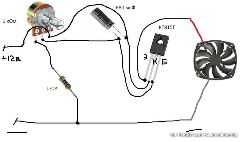 Как сделать регулятор оборотов для электродвигателя 513