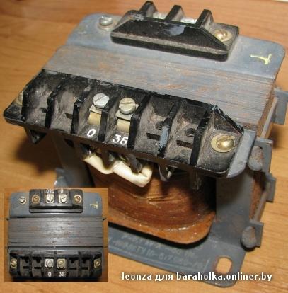 ТБС2-0,1-У3 - трансформатор