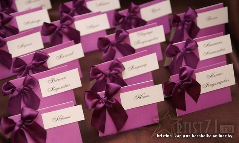 Карточка для рассадки гостей на свадьбе своими руками