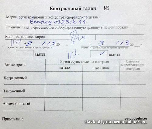 Компания гарант-газ готовит список необходимых документов для регистрации гбо в гибдд