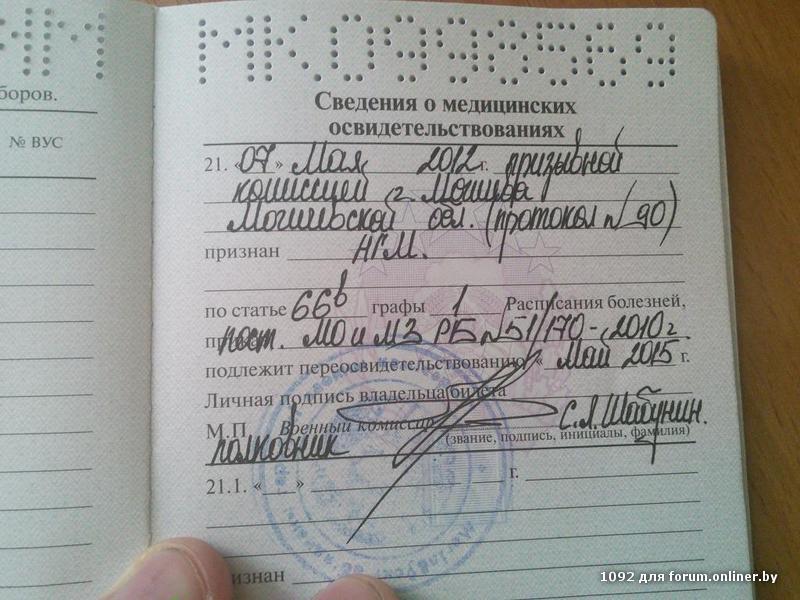 Корнеев андрей николаевич врач 55 больница