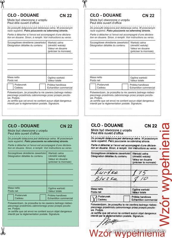 cn22 poczta polska pdf free