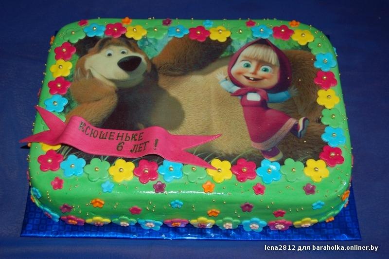 Торт маша и медведь фотопечать