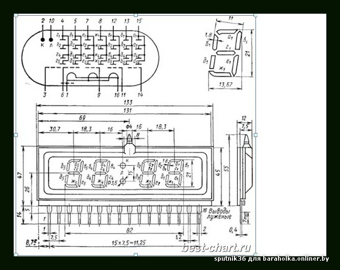 Илц4 5 7л схема