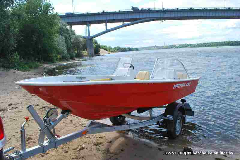 продажа прицеп для катера и лодки