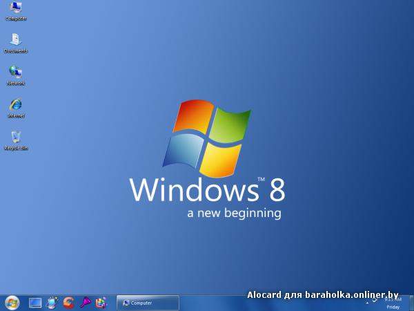 видео для windowsxp