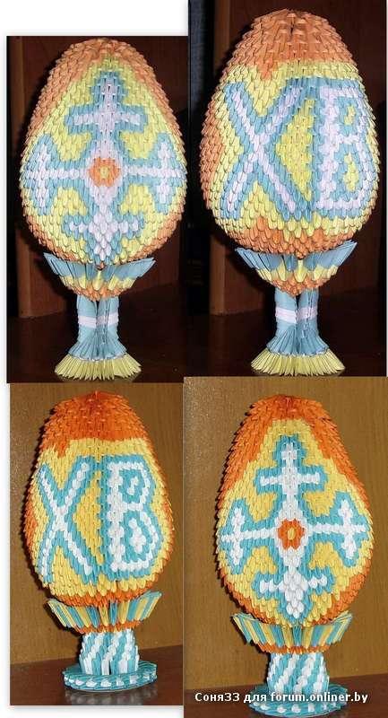 Пасхальное яйцосхема.